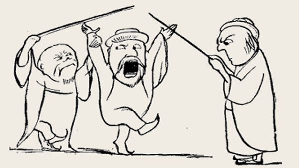 Edward Lear's illustration for his limerick: There was an old man of Ibreem