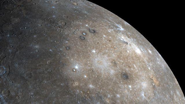 roman planets - photo #46